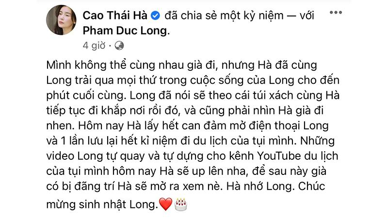 cao-thai-ha-chia-se-xuc-dong-nhan-ngay-dac-biet-cua-co-dien-vien-pham-duc-long